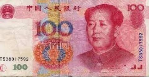 HSBC: Πλήρως μετατρέψιμο το γουάν ως το 2017