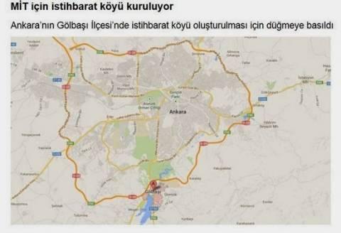 Τουρκία: Δημιουργείται «Χωριό Μυστικών Υπηρεσιών»