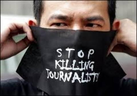 ΟΗΕ: Κήρυξη διεθνούς ημέρας για τα εγκλήματα κατά δημοσιογράφων