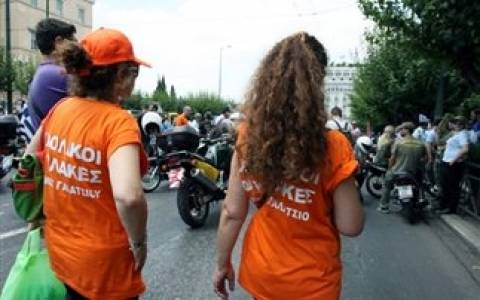 Αμετακίνητοι οι σχολικοί φύλακες στη Νεάπολη