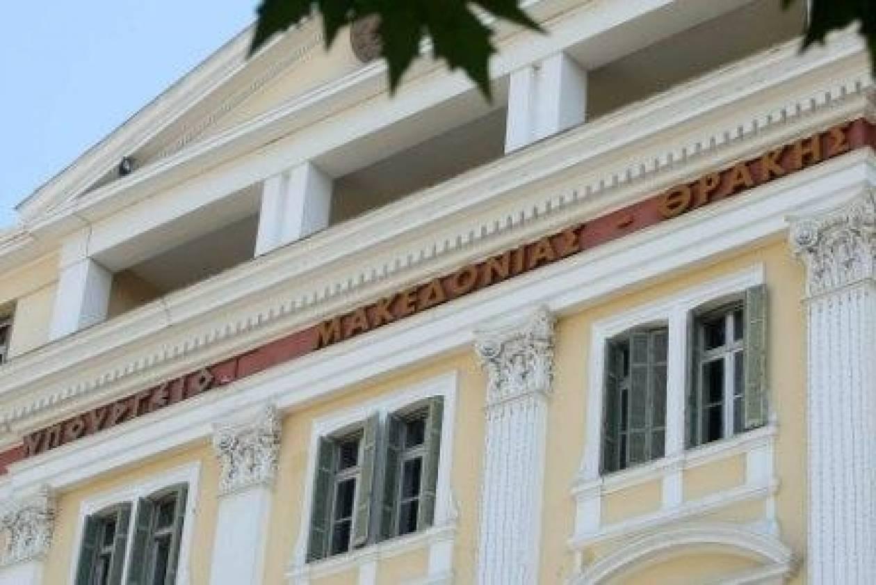 Φάρσα για τοποθέτηση βόμβας στο υπουργείο Μακεδονίας