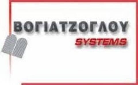 Βογιατζόγλου Systems: Τζίρος 11,86 εκατ. ευρώ στο εννεάμηνο