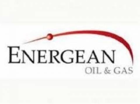 Energean Oil & Gas: Αναστέλλει επ' αόριστον το πρόγραμμα γεωτρήσεων