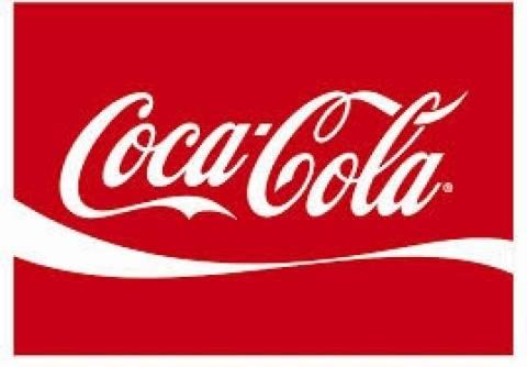 Στην Αθήνα η έδρα του Κέντρου Διαδραστικής Επικοινωνίας της Coca Cola
