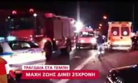 Δείτε τι λέει ο οδηγός του λεωφορείου από το τροχαίο στα Τέμπη (video)
