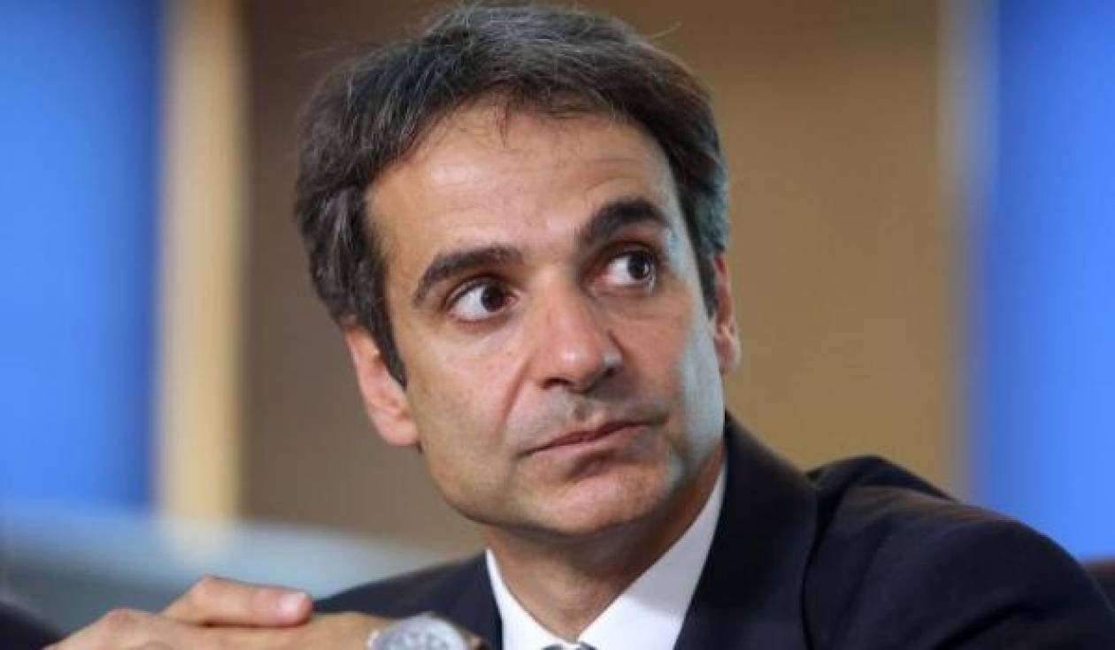 Μητσοτάκης:Ο ΟΟΣΑ προτείνει κατάργηση της δημοσίευσης ισολογισμών
