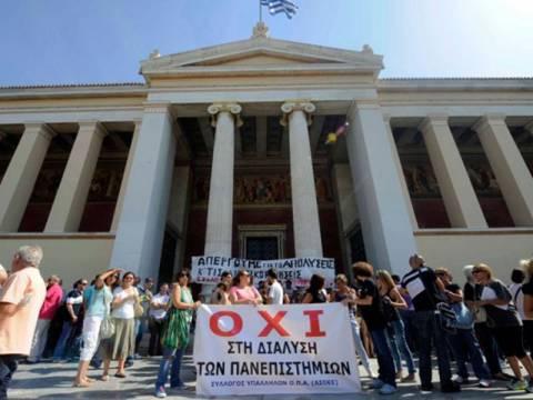 Κρίσιμη η σημερινή ημέρα για τα ελληνικά πανεπιστήμια