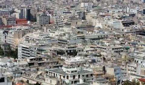 ΕΚΠΟΙΖΩ: Συνάντηση με την τρόικα για τους πλειστηριασμούς