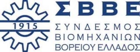 ΣΒΒΕ: Νέα χρηματιστηριακά προϊόντα για τη ρευστότητα των επιχειρήσεων