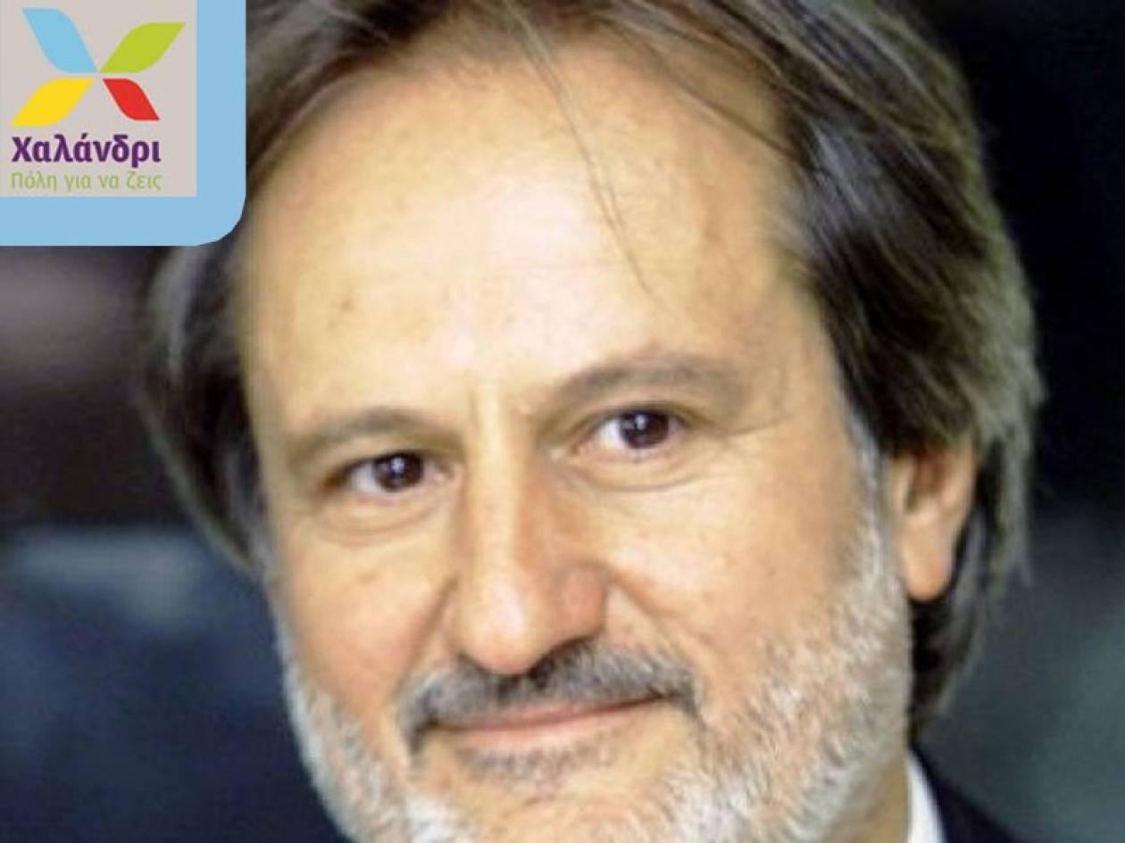 Ο Γιώργος Θωμάς υποψήφιος δήμαρχος στο Δήμο Χαλανδρίου