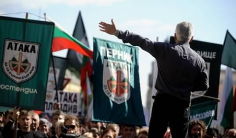 Βούλγαροι εθνικιστές διεκδικούν εδάφη στη Σερβία και τη FYROM