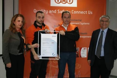 TNT Express: Πιστοποίηση Συστήματος Οδικής Ασφάλειας