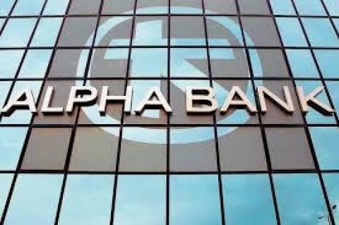 Βελτίωση μεγεθών εμφάνισε η Alpha Bank στο εννεάμηνο