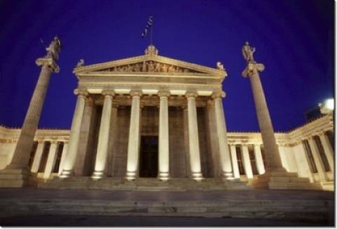 Συντήρηση του εξωτερικού ζωγραφικού διακόσμου της Ακαδημίας Αθηνών
