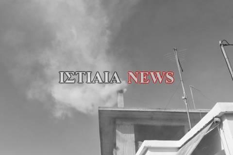Ιστιαία: Γέμισε καπνό μία ολόκληρη γειτονιά!