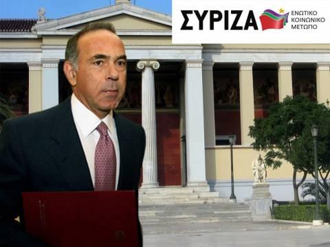 ΣΥΡΙΖΑ: Να παραιτηθεί ο υπουργός Παιδείας