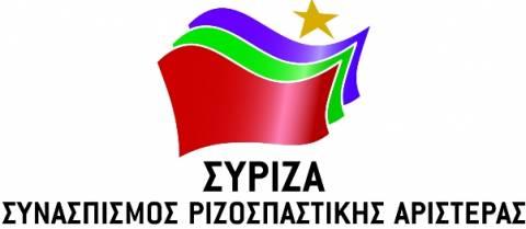 «Κασσάνδρα και ο ΟΟΣΑ;», ρωτά ο ΣΥΡΙΖΑ την κυβέρνηση