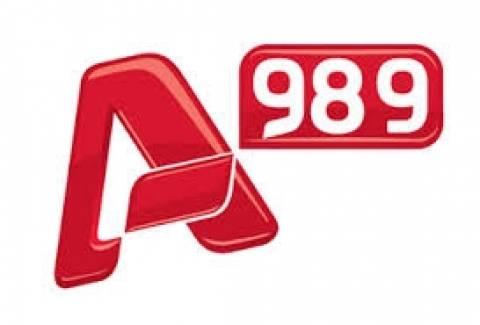 Ε.Τ.Ε.Ρ.: Εκ νέου δικαίωση για τον τεχνικό του Alpha 989