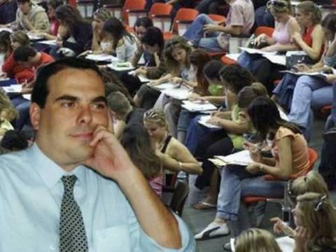 Ευσταθόπουλος: Έκκληση στον Υπ. Παιδείας για συνέχιση του διαλόγου