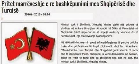 Γιλμάζ: Προσεχώς η συμφωνία συνεργασίας Αλβανίας- Τουρκίας