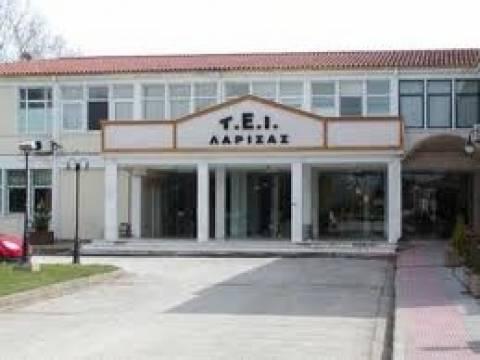 Λάρισα: Καταδικάστηκε Καθηγητής ΤΕΙ που έπαιρνε χρήματα από σπουδαστές