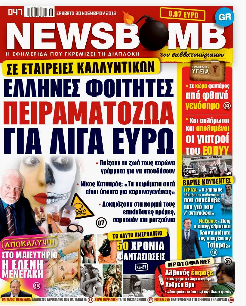 NB30XI13