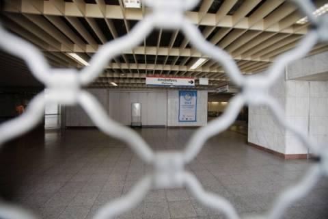 Κλειστοί σήμερα τρεις σταθμοί του Μετρό