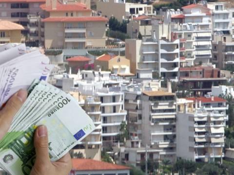 Έρχεται το νομοσχέδιο για «κόκκινα» δάνεια και πλειστηριασμούς