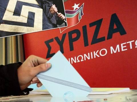 Πρωτιά του ΣΥΡΙΖΑ σύμφωνα με νέα δημοσκόπηση