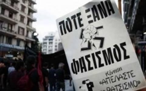 Ολοκληρώθηκε η αντιφασιστική πορεία διαμαρτυρίας στη Θεσσαλονίκη