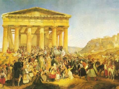 Συμπληρώθηκαν 179 έτη από την ημέρα που η Αθήνα έγινε Πρωτεύουσα