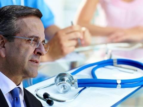 κ. Πρωθυπουργέ τι έχετε να πείτε για την πορεία διάλυσης της Υγείας;