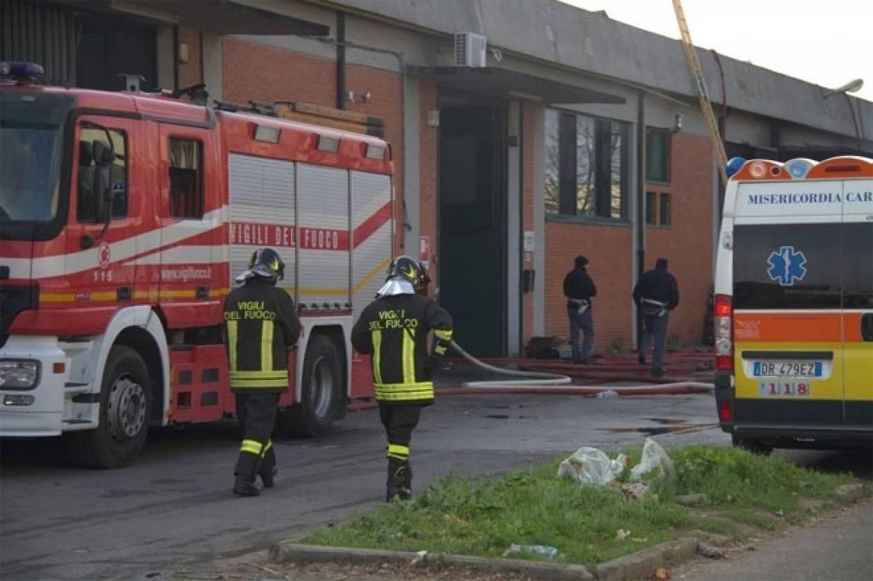 Ιταλία: Τουλάχιστον πέντε νεκροί μετά από πυρκαγιά σε εργοστάσιο