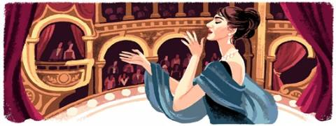 Αφιερωμένο στα 90 γενέθλια της Μαρία Κάλλας το doodle της Google