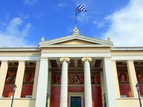 Κρίσιμη ημέρα για τα ελληνικά πανεπιστήμια