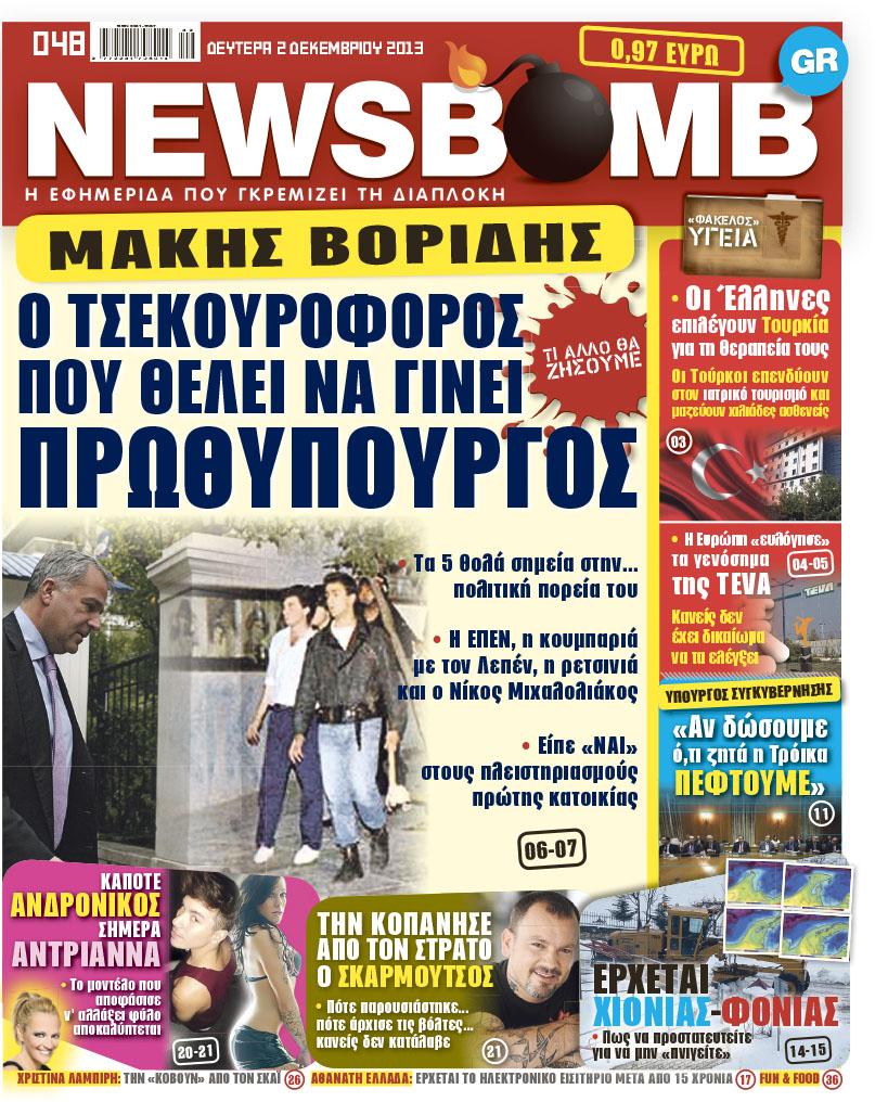 NB2XII13