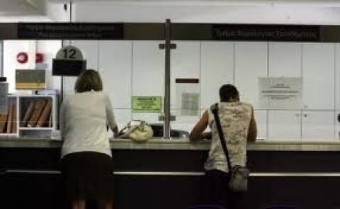 Παγκόσμια Τράπεζα: Η Ελλάδα έχει σημειώσει πρόοδο στο φορολογικό