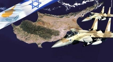 Συνεργασία ενόπλων δυνάμεων Κύπρου-Ισραήλ