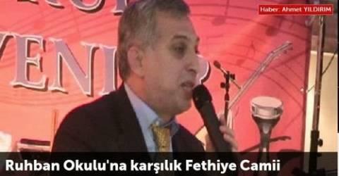 «Να ανοίξει το Φετιχιέ τζαμί για να ανοίξει η  Σχολή στη Χάλκη»