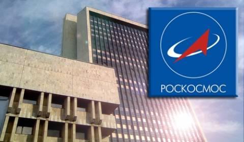 'Ιδρυση διαστημικής εταιρείας στην Ρωσία
