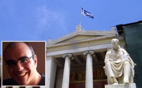Καθηγητής Χατζής:Η Ελλάδα χρειάζεται «νέα αρχή» εντός της ευρωζώνης