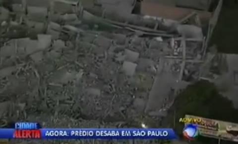 Βραζιλία: Κατέρρευσε πενταώροφο κτίριο (βίντεο)