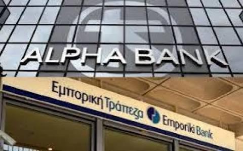Alpha Bank: Υπεγράφη η σύμβαση για τους υπαλλήλους της πρώην Εμπορικής