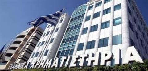 CNBC: Το ελληνικό χρηματιστήριο προσελκύει ξένα κεφάλαια