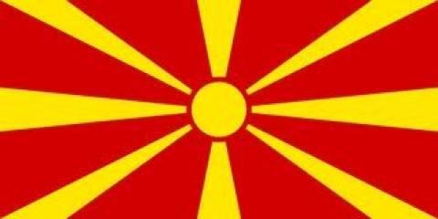 Σκόπια: Το «όνομα» ακύρωσε το ελληνο-σκοπιανό φόρουμ !