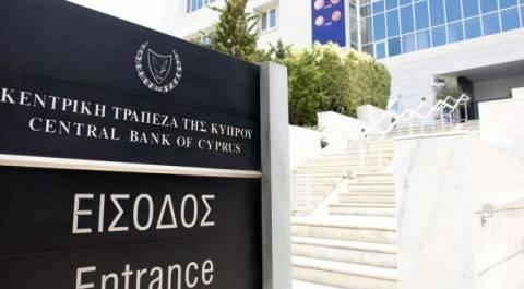 ΚΤ Κύπρου: Προτείνει μέχρι και μερική διαγραφή χρεών