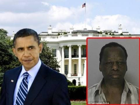 Ο θείος του Ομπάμα θέλει να μείνει στις ΗΠΑ παρά την απόφαση απέλασης