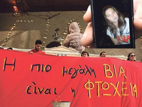Η Ελλάδα σκοτώνει τα παιδιά της