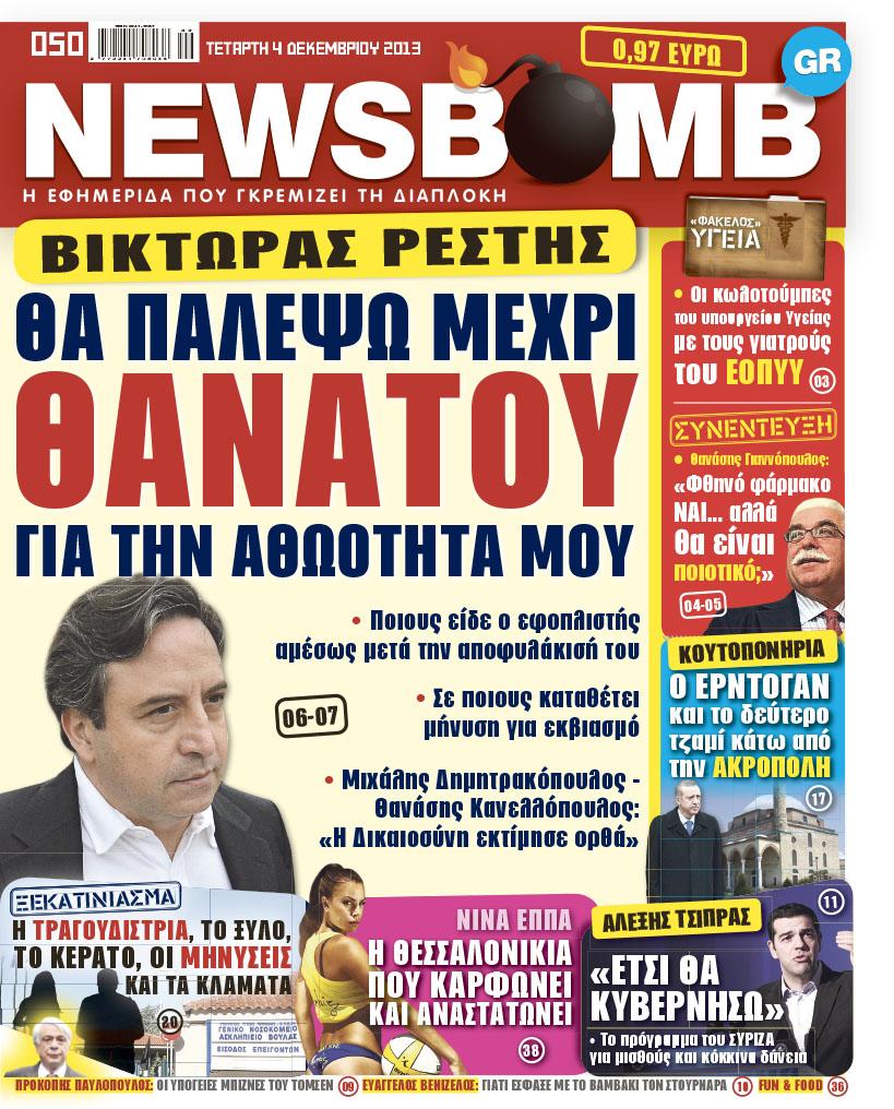 NB4XII13
