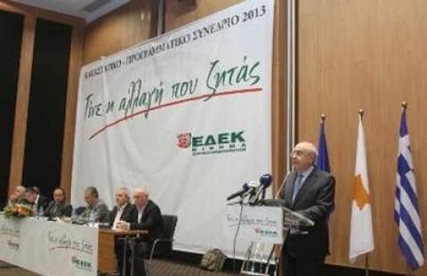 Στη δημοσιότητα οι λογαριασμοί της ΕΔΕΚ για το 2012